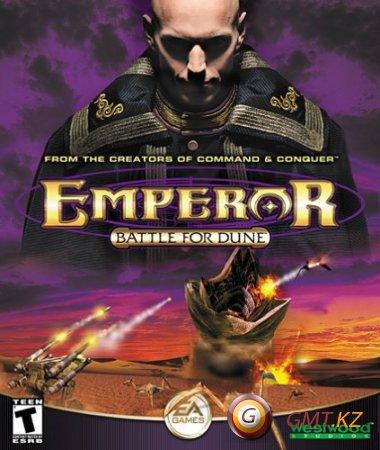 Битва за Дюну / Emperor: Battle for Dune (2001/RUS/ENG/Пиратка)