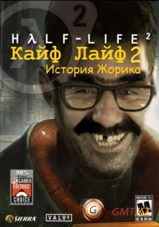 Кайф-Лайф 2 (2007/RUS/Лицензия)