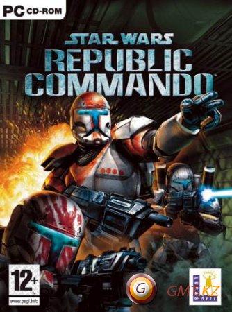 Star Wars: Republic Commando (2005/RUS/Лицензия)