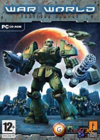 Планета роботов / War World: Tactical combat (2006 / RUS / Лицензия)