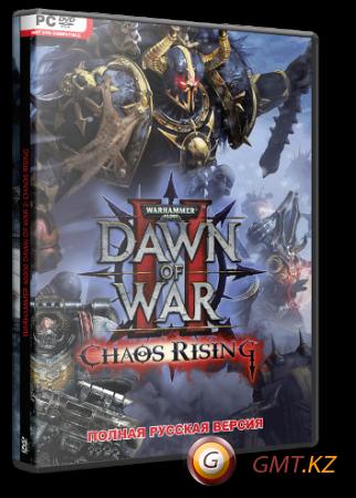 Warhammer 40,000: Dawn of War II Chaos Rising (2010/RUS/ENG/Steam-Rip)