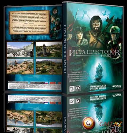 Game of Thrones: Genesis (2011/RUS/RePack -Audioslave)