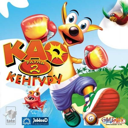 Kao the Kangaroo Round 2 (2005/RUS/Лицензия)