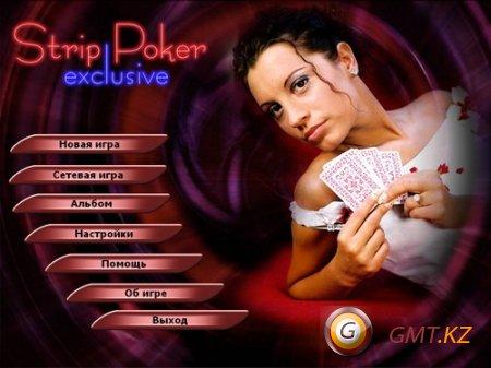 Strip Poker Exclusive (2005/RUS/Пиратка)