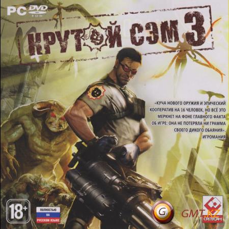 Serious Sam 3 / Крутой Сэм 3 (2011/RUS/Лицензия)