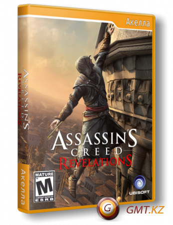 Assassin's Creed: Revelations (2011/RUS/ENG/RePack)