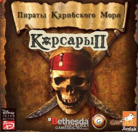 Корсары 2: Пираты Карибского Моря / Corsars 2: Pirates of the Caribbean (2003/RUS/Repack от Fenixx)