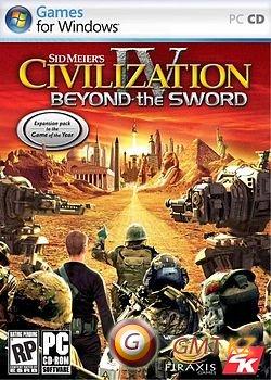 Патч 3.19 для «Civilization IV: Эпоха Огня»