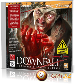 DOWNFALL: История в стиле хоррор (2010/RUS/Лицензия)
