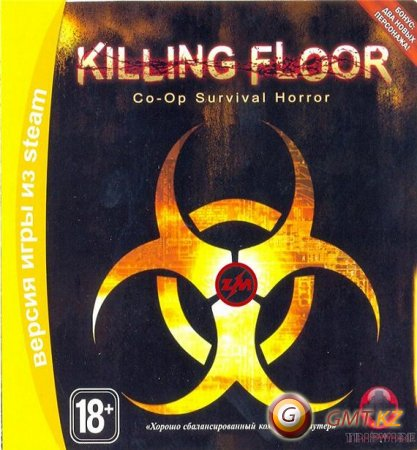 Killing Floor v.1032 (2012/PC/ENG/RUS/RePack by Sp.One)
