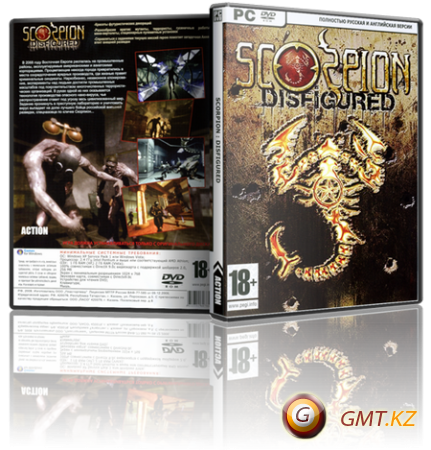 Scorpion: Disfigured v.1.1 (2009/RUS/RePack от R.G. UniGamers)