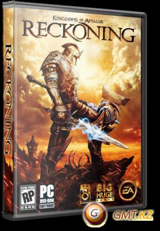 Kingdoms of Amalur: Reckoning (2012/RUS/ENG/RePack от Audioslave)