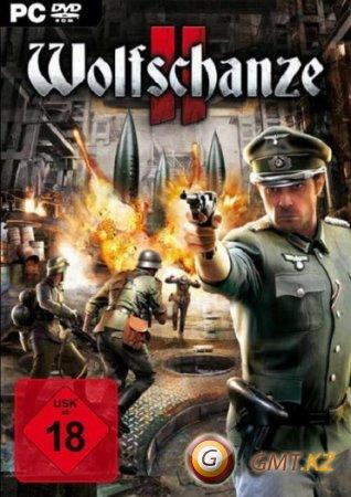 Wolfschanze 2 (2009/RUS/Пиратка)