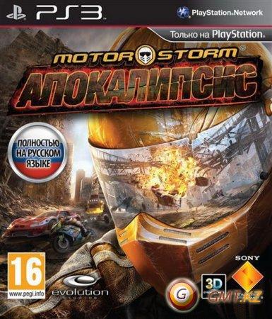 Motorstorm: Apocalypse (2011/EUR/RUS)
