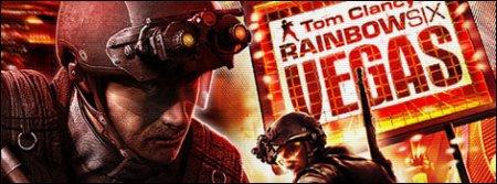 Дилогия Tom Clancy's Rainbow Six: Vegas (2008/RUS/RePack от R.G. Catalyst)