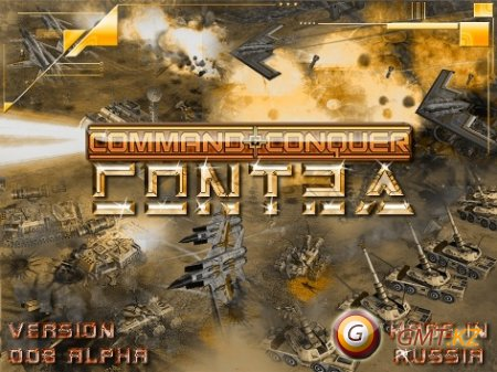 Command and Conquer Generals Contra 008 Alpha 2 (2008/RUS/Пиратка)