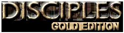 Disciples Gold Edition (1999/RUS/RePack от Fenixx)