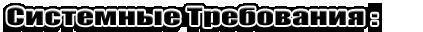 Depth (2014/RUS/ENG/RePack)