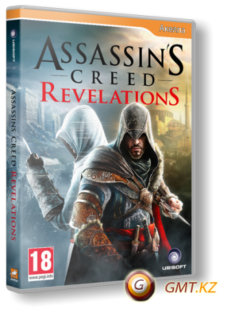 Assassin's Creed: Revelations v.1.03 + DLC (2011/RUS/RiP от Fenixx)