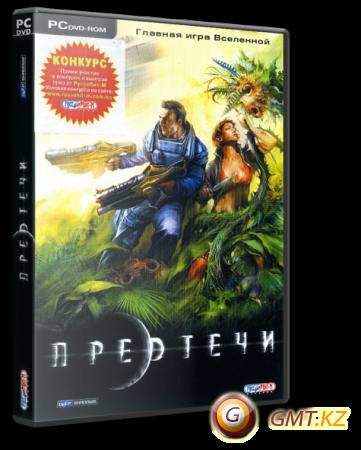 Предтечи / The Precursors (2009/RUS/RePack от R.G. ReCoding)
