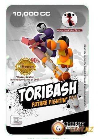 Toribash v 3.99 (2010/ENG/Лицензия)