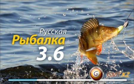 Русская рыбалка / Russian Fishing (2012/RUS/Лицензия)