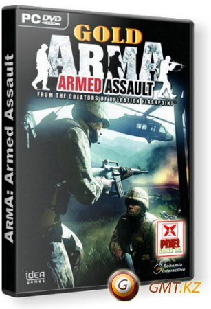 ArmA: Armed Assault Gold (2008/RUS/RUS/RePack)
