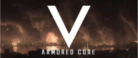 Armored Core V (2012/ENG/XGD3/PAL)