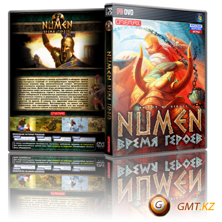 Numen: Contest of Heroes (2010/RUS/RePack от R.G Repackers)