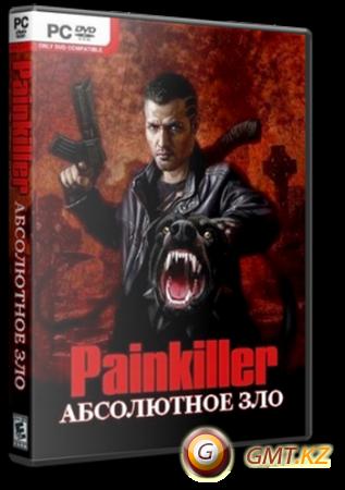 Painkiller Recurring Evil v.1.0.0.43 (2012/RUS/RePack от Fenixx)