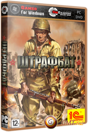Men of War: Condemned Heroes / Штрафбат (2012/RUS/RePack от R.G. UniGamers)
