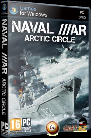 Naval War: Arctic Circle (2012/MULTI5/RePack от R.G. ReCoding)