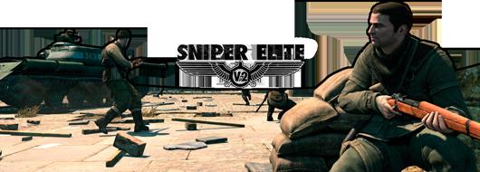 Sniper Elite V2 + 2 DLC (2012/RUS/Repack от Fenixx)