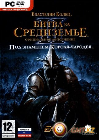 The Lord of the Rings - The Rise of the Witch King (2007/RUS/RePack)