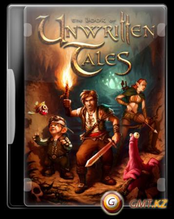 The Book Of Unwritten Tales (2012/RUS/RePacK)