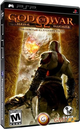 God of War: Chains of Olympus (2008/RUSSOUND/ISO/FULL)