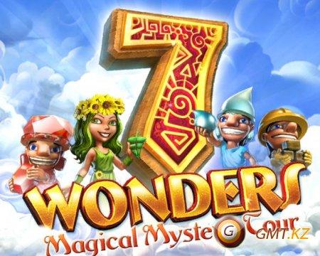 7 Чудес. Магический мистический мир (2011/RUS/Пиратка)