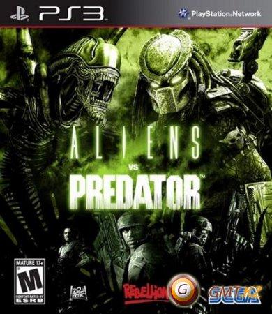 Aliens vs. Predator (2010/RUS/PS3)