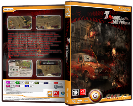 Zombie Driver (2011/RUS/ENG/RePack от Fenixx)