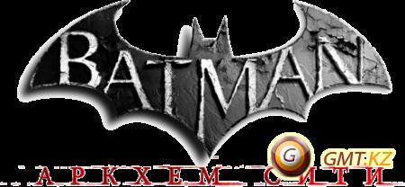 Batman Arkham City: Game of The Year Edition (2012/Region Free/RUS/L/XGD3/LT+ 3.0)