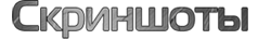 Unreal Tournament Ludicrous Edition (2004/RUS/ENG/RePack)