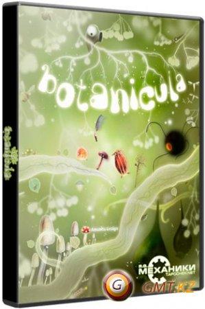 Botanicula v 1.0.0.7 (2012/RUS/ENG/Repack от R.G Механики)