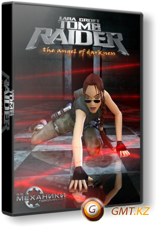 Tomb Raider: The Angel of Darkness (2003/RUS/ENG/RePack от R.G. Механики)