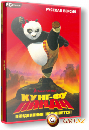 Кунг-фу Панда / Kung Fu Panda (2008/RUS/RePack)