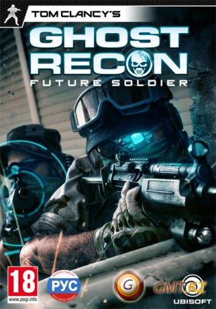 Tom Clancy's Ghost Recon: Future Soldier (2012/Профессиональный/Текст+Звук)