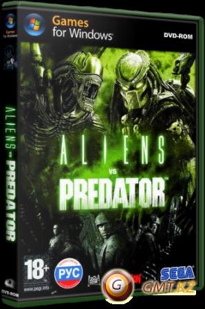 Aliens vs Predator v 1.0u7 +2 DLC (2010/RUS/RePack от Fenixx)
