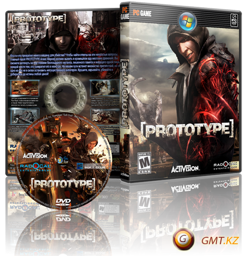 Prototype Dilogy (2009/2012/RUS/ENG/RePack от Audioslave)