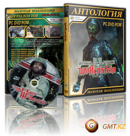 Return to Castle Wolfenstein Antology 14 in 1 (2001/RUS/ENG/RePack)