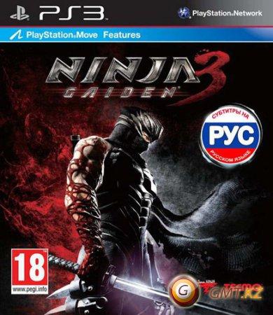 Ninja Gaiden 3 (2012/RUS/EUR/FULL)