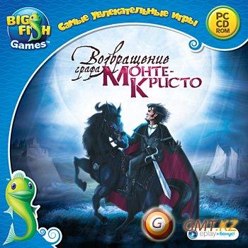 Возвращение графа Монте-Кристо (2011/RUS/Лицензия)